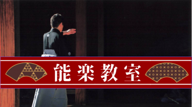 【広島教室】新規開講のお知らせ